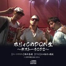 2014夏コミ3日目…