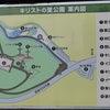 青森県にキリストの墓が?!ここはパワースポット?!の画像