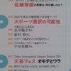 「通訳・翻訳キャリアガイド 2015」の画像