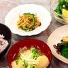 食で癒す「一汁三菜セラピスト」養成コース宝塚料理教室「予防食:ガン」の画像