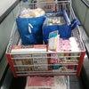 コストコでお買い物♬の画像