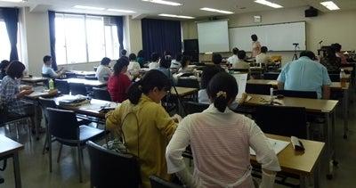 府立学校「家庭」実習教員研修の講師を担当させていただきました ...