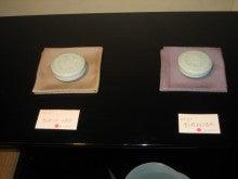 5青白磁スイセンと桜文香合