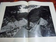 日航123便墜落
