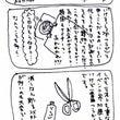 【無駄に】博物ふぇす…