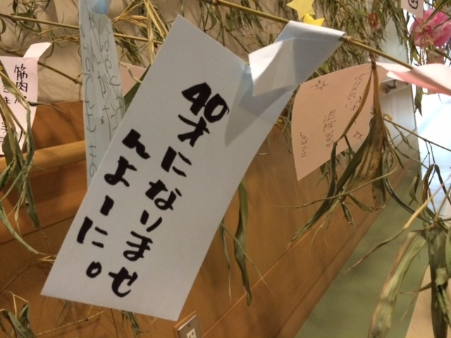 証明 仙台 車庫