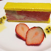 ザ・リッツカールトン京都で、ピエール エルメ アイスクリーム マカロン サンドイッチ!の画像