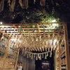 * 川越氷川神社へ行ってきましたの画像