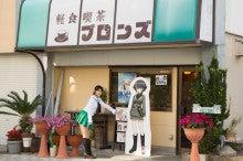 2014/07/25 軽食喫茶 ブロンズ