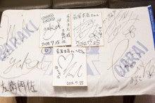 2014/07/25 一年生サイン
