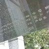 お墓参りの画像