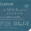 スノードカフェが七間町に進出!\(^o^)/\(^o^)/8/15プレオープンの画像