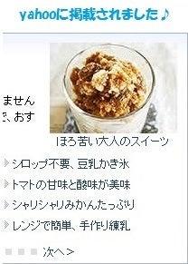 ****おうちで手作りパン* ***