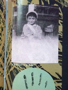 櫻井敦司(ガキ大将の4才当時)既に顔の造形が完全に出来上がっております。