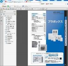 印刷 できない pdf