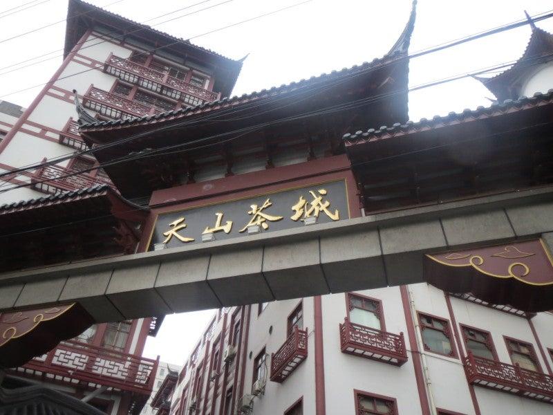 天荼茶城_☆天山茶城・茶葉季節☆ | ~ちんみんの上海→日本生活~