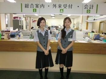 花川病院のブログ事務・歯科・介護スタッフの制服一新