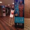 古代エジプト展@東京都美術館の画像
