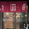 瓢六庵の画像