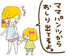 幼児英語DWEwwk