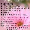 【仙台】ぷち ブライダルフェア出展致します!の画像