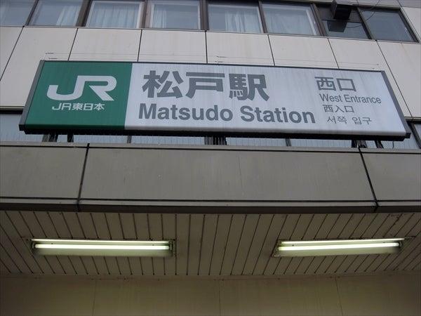 IMG_3642_R.JPG