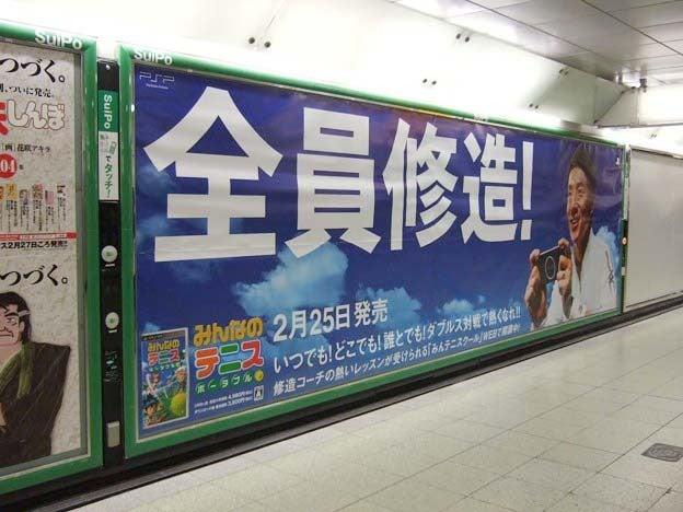 2010_0228_DSCF5543