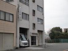 横丁鉄道・名古屋
