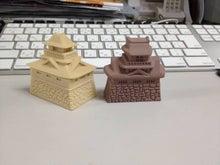出世城もなか 3Dモデル