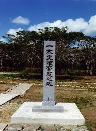 戦車兵のブログガダルカナル島の戦い・イル川渡河戦 一木支隊全滅