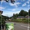 吉野の宿。の画像