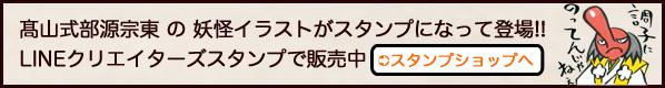 lineスタンプショップ用03