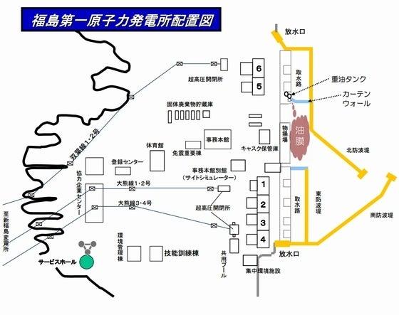 福島第一原子力発電所配置図