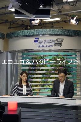 群馬テレビ「ニュースジャスト6...