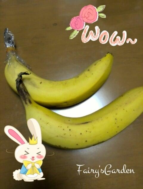 バナナ を 長持ち させる 方法