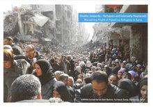 シリアのパレスチナ・キャンプ