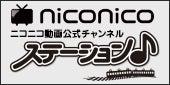$ステーション♪ オフィシャルブログ Powered by Ameba