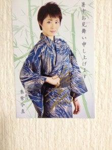 宝塚歌劇団・朱紫令真さん! | V-MAX発動のブログ
