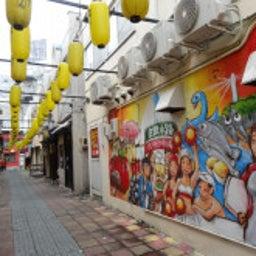 画像 社会課題発見ツアー@福島 参加してきました! の記事より 1つ目
