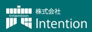 株式会社 Intention(インテンション)