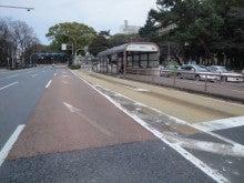 名古屋市バス