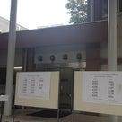 東京学芸大学国際中等教育の、2014年7月4日の帰国子女枠入試の1分間プレゼン内容をお伝えしますの記事より