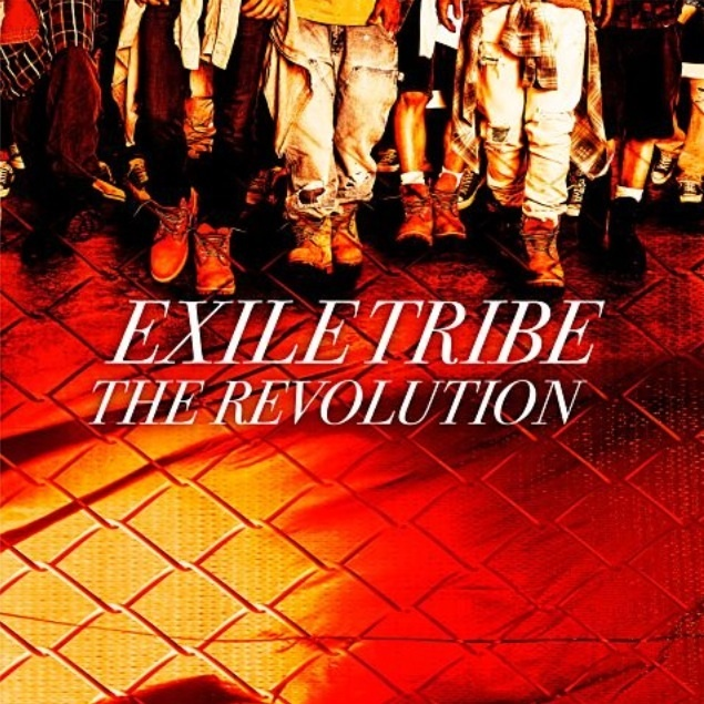 Image result for exile tribe the revolution