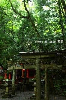 京都 鞍馬寺