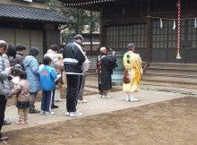 大谷場氷川神社