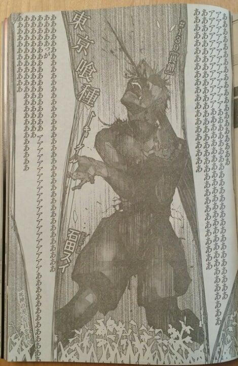 【トーキョーグール:reネタバレ】138話 瓜江ロマとシコラエに勝利!旧多は額に穴!丸手・政・増援の登場!