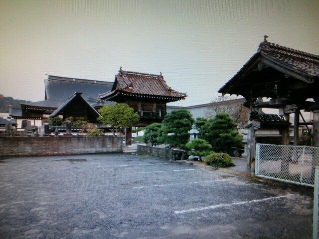 山名氏豊館 倉吉市 | 山城攻略日...
