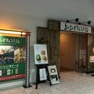キリンビール神戸工場 丘の上のビアレストランの記事より