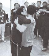 キス 橋本 高橋 高橋大輔選手「パワハラ、セクハラはない」 橋本聖子氏とのキス報道に見解