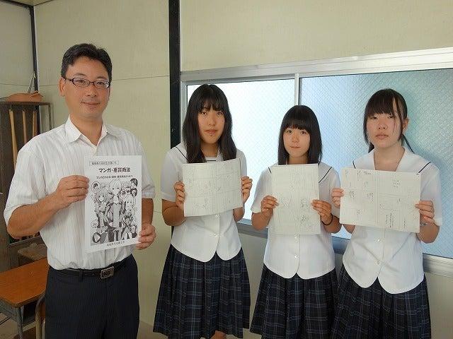 学法石川高等学校美術部の皆さんありがとうございます | 福島ひまわり ...
